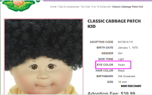 Cabbage Patch - Close Up Doll